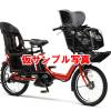 子供乗せ電動自転車の車種を絞り込み検索(2016年モデル対応版)
