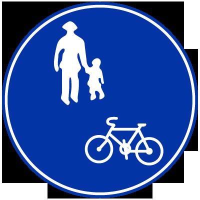 歩行者・自転車専用の標識