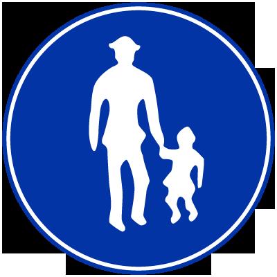 歩行者専用の標識