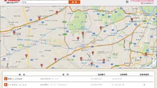 試乗のチェックポイント、試乗できる自転車販売店・イベント情報